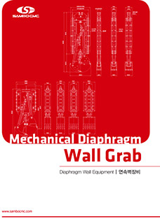 Diaphragm Wall Grab
